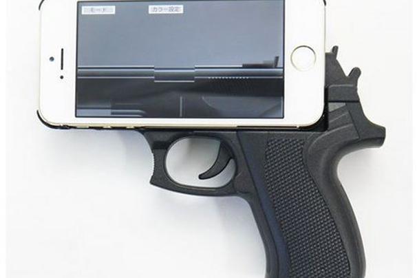 gun-cellphonecover2-06302015-sinclair_606