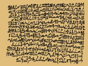 Prisse papyrus, Biblioteca Nacional de França, Paris