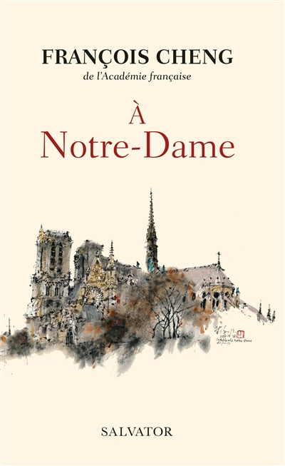 Notre Dame Cheng